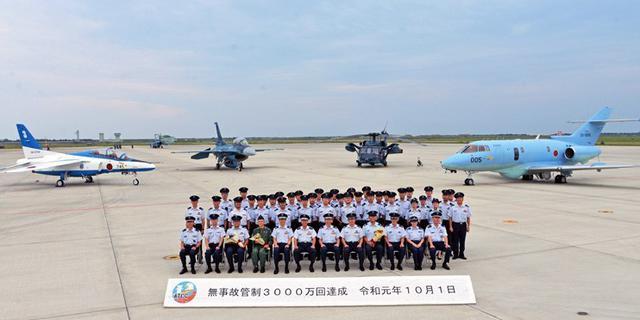 画像1: 無事故管制3000万回達成|空自航空支援集団