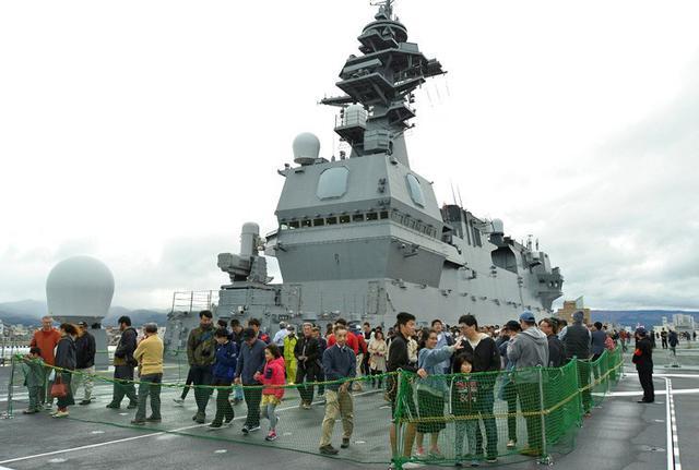 画像1: 護衛艦「いずも」青森に初入港|青森地本