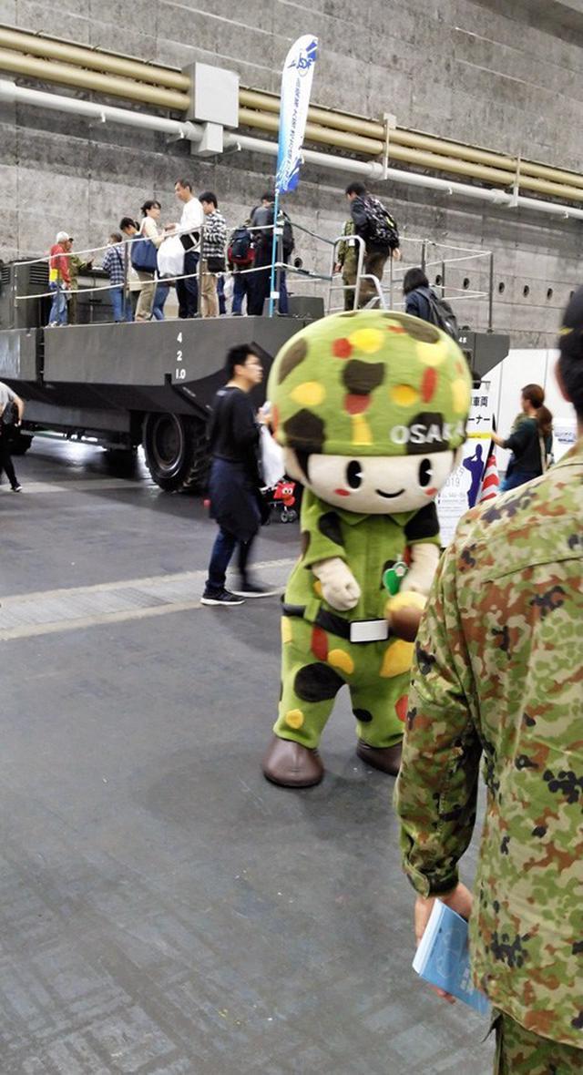 画像5: ホビーフェスで自衛隊をPR|大阪地本
