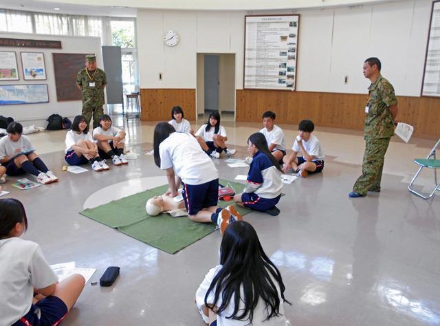 画像1: 高校生の災害総合学習を支援|兵庫地本