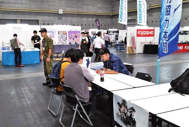 画像3: ホビーフェスで自衛隊をPR|大阪地本