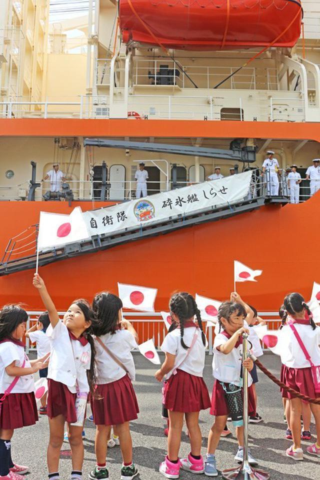画像5: 砕氷艦「しらせ」公開に1.2万人|愛知地本