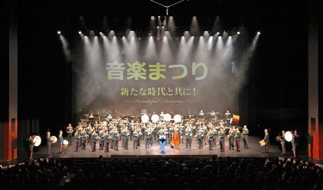 画像1: 陸自北方音楽まつりに4300人|札幌地本