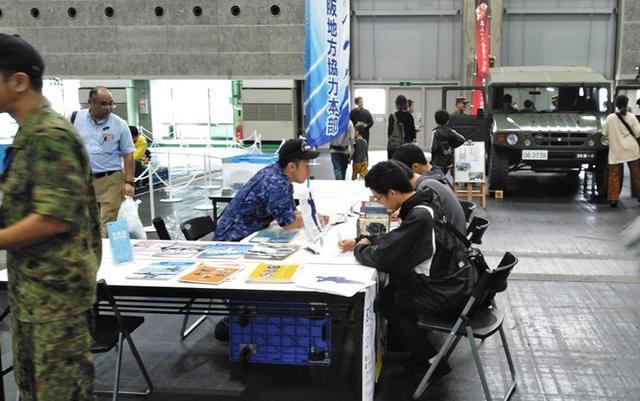 画像7: ホビーフェスで自衛隊をPR|大阪地本