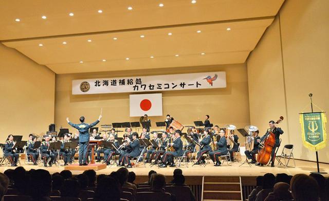 画像4: 「カワセミコンサート」開催|島松駐屯地