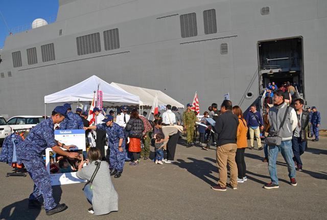 画像4: 護衛艦「いせ」公開を支援|佐賀地本