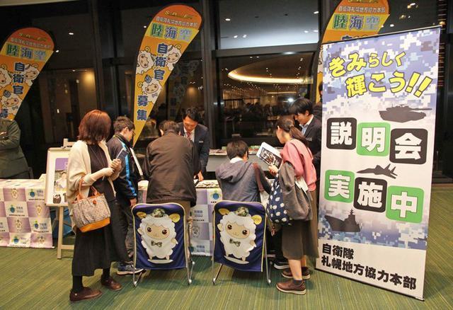 画像3: 陸自北方音楽まつりに4300人|札幌地本