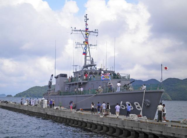 画像1: 掃海艇「あいしま」艦艇広報開催|山口地本