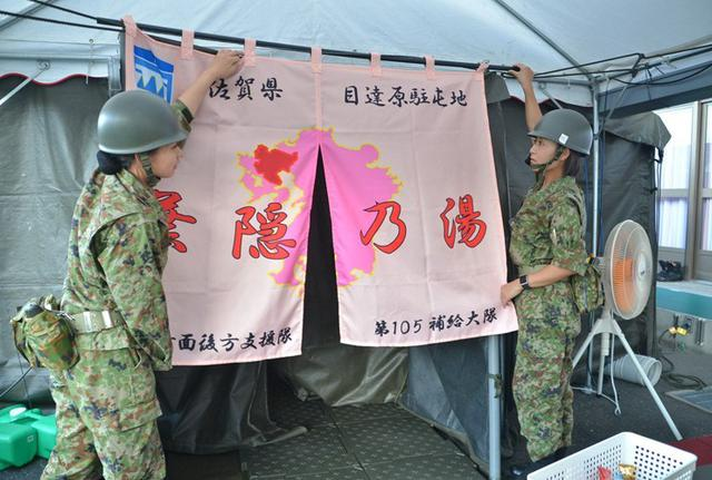 画像6: 佐賀県 豪雨災派に1万人強出動|久留米駐屯地