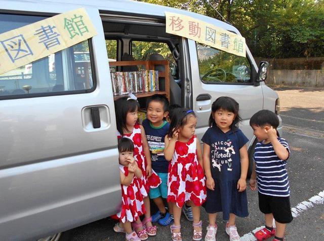 画像1: 移動図書館・親子サンドイッチ教室開催|福島駐屯地