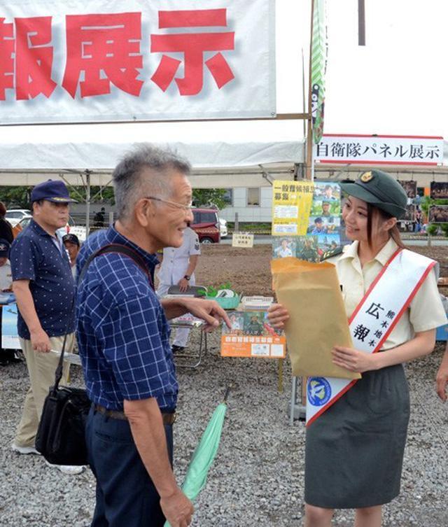 画像2: 「うと地蔵まつり」で自衛隊PR|熊本地本