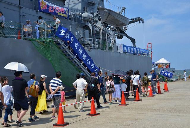 画像1: 新潟開港150周年に多用途支援艦「ひうち」公開|新潟地本