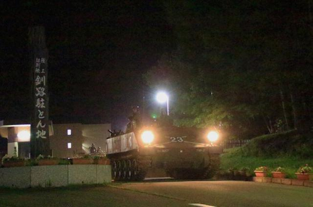 画像2: 釧路市街で初めて戦車機動訓練|陸自7師団