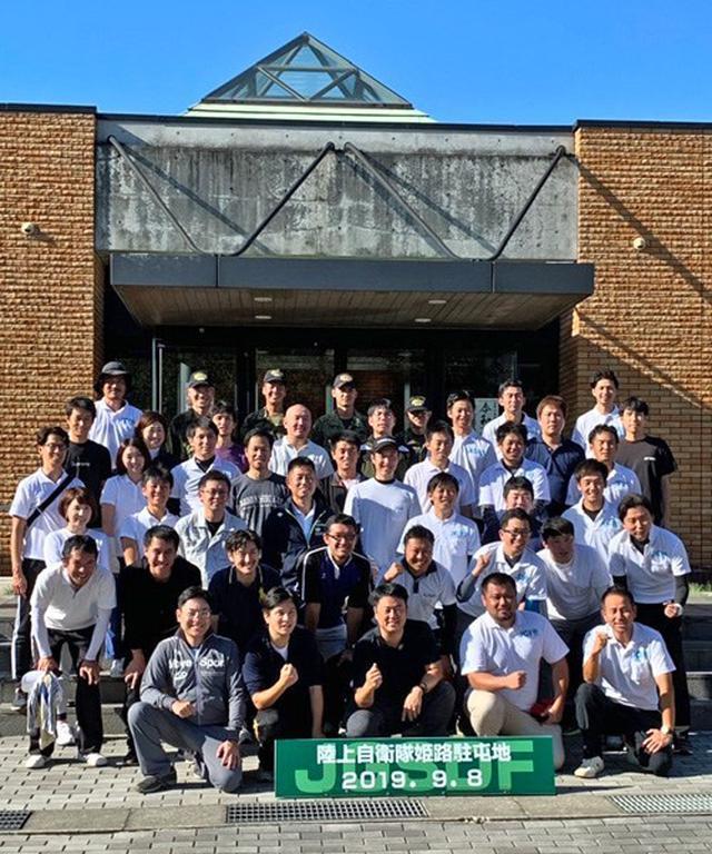 画像8: 青年会議所会員の研修支援|兵庫地本