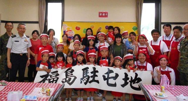 画像5: 移動図書館・親子サンドイッチ教室開催|福島駐屯地