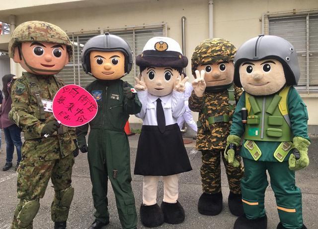 画像1: 自衛隊のゆるキャラ観閲行進に参加|宮崎地本