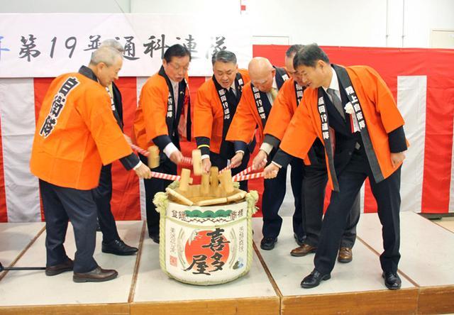 画像4: 創隊64周年記念 盛大に祝う|福岡駐屯地