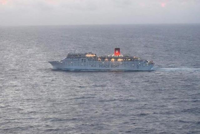 画像3: 航海中の客船から患者を緊急搬送|海自21空群