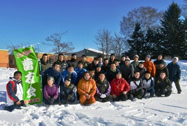 画像4: 曹友会35人 スキー山づくり|美唄駐屯地