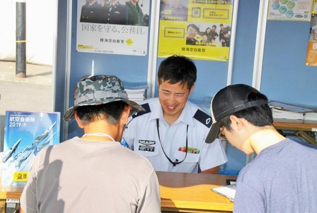 画像2: 空自基地航空祭で自衛隊PR|札幌地本