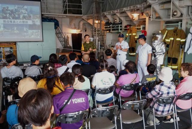 画像4: 護衛艦「あまぎり」公開に4500人|千葉地本
