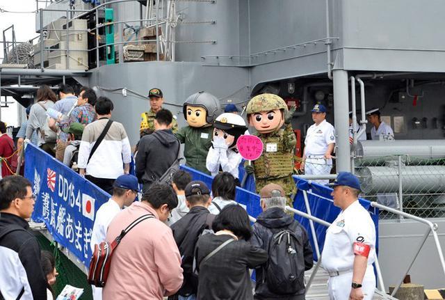 画像1: 護衛艦「あまぎり」公開に4500人|千葉地本