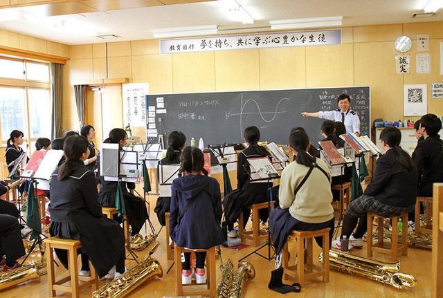 画像1: 北空音が小中高校生に演奏指導|青森地本