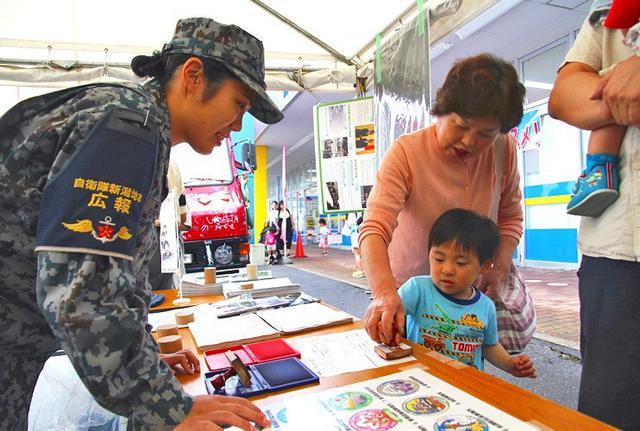 画像2: 空自女性自衛官も広報に一役|新潟地本