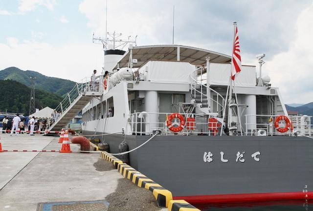 画像1: 海自 特務艇「はしだて」公開支援|岩手地本