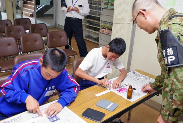 画像5: 中学2年生が職場体験|日本原駐屯地