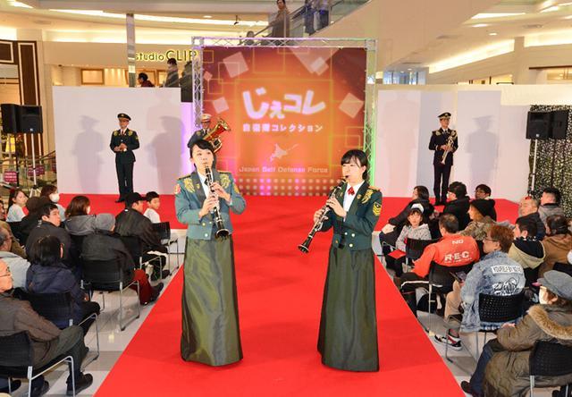 画像5: 制服コレクション「じえコレ」開催|旭川地本