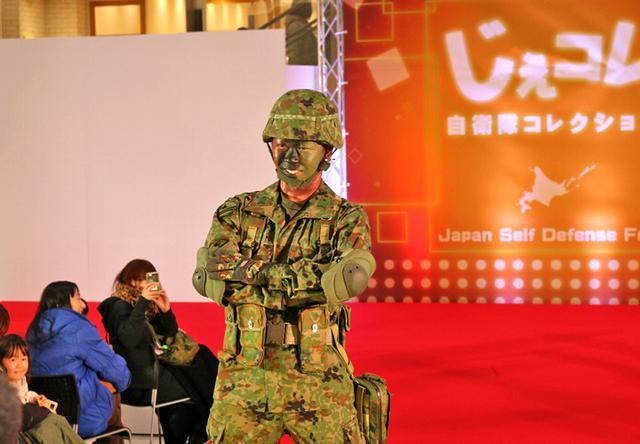 画像9: 制服コレクション「じえコレ」開催|旭川地本