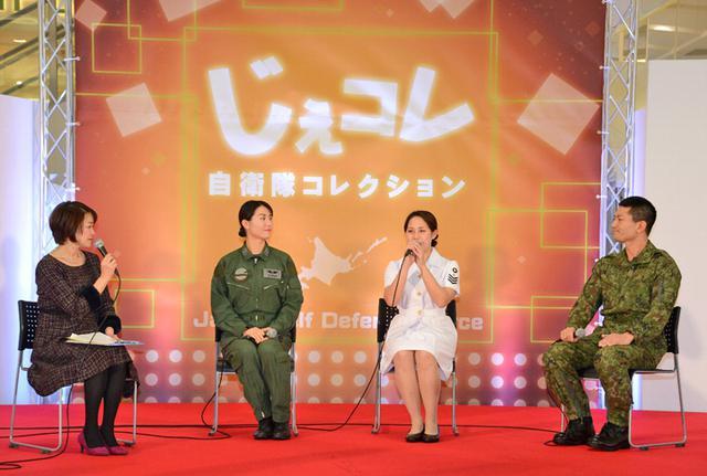 画像4: 制服コレクション「じえコレ」開催|旭川地本