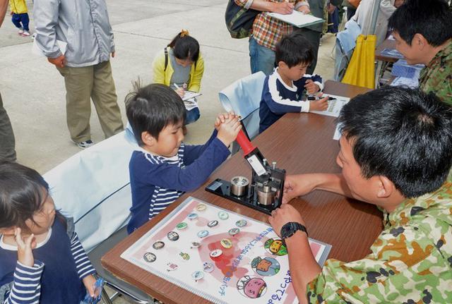 画像2: 「つのしま」艦艇公開に6000人|和歌山地本
