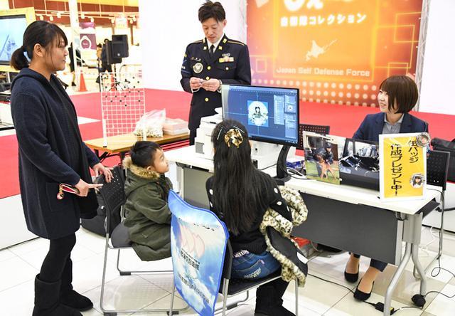 画像20: 制服コレクション「じえコレ」開催|旭川地本