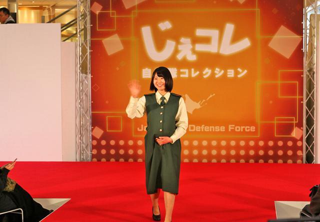 画像13: 制服コレクション「じえコレ」開催|旭川地本
