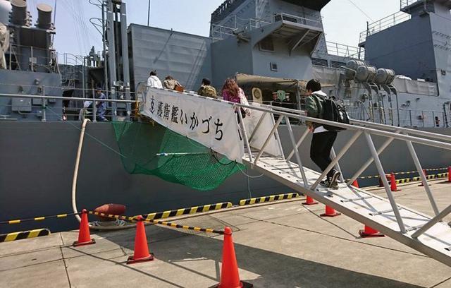 画像2: 護衛艦特別公開に引率|奈良地本