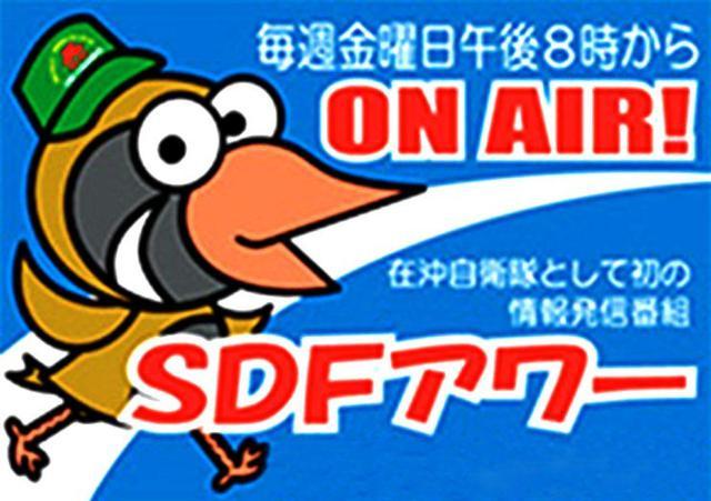 画像: 自衛官募集ホームページを加工して制作 www.mod.go.jp