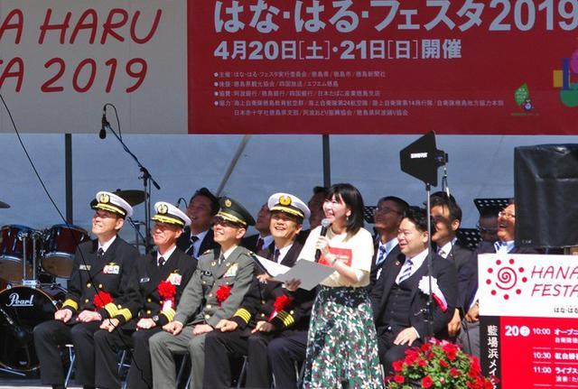 画像2: 陸海自と自衛隊アピール|徳島地本