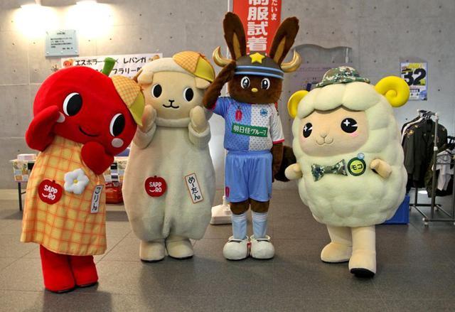 画像: フットサル公式戦で広報|札幌地本