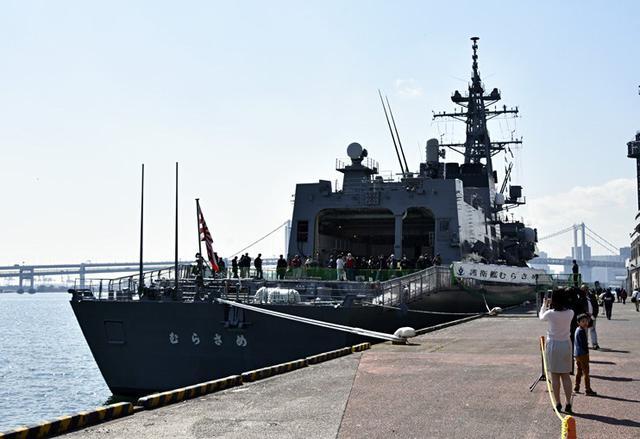 画像: 海自護衛艦「むらさめ」