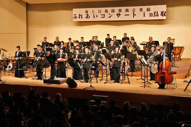 画像1: 舞音コンサート支援|鳥取地本