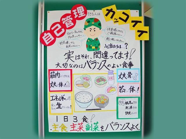 画像4: 女子大生4人に栄養実習|姫路駐屯地