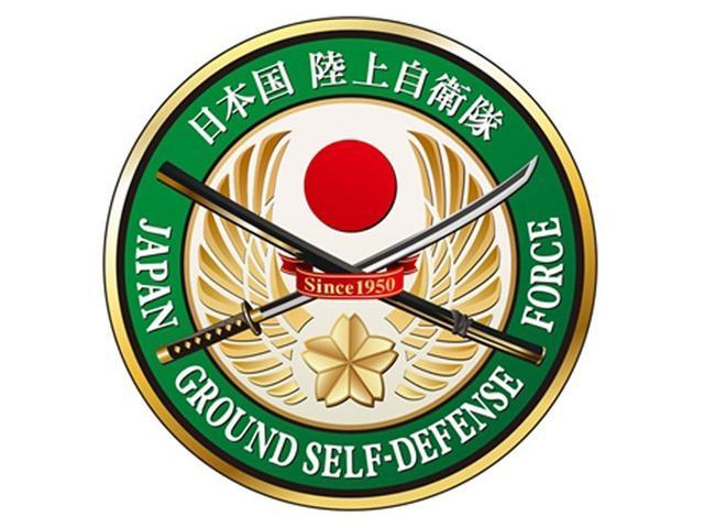 画像: 奄美大島・宮古島に警備隊新編|陸上自衛隊