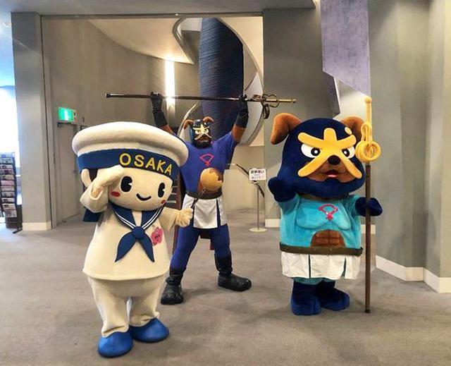 画像4: 「避難訓練コンサート」を支援|大阪地本