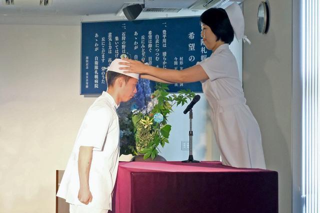 画像: 准看学生25人に戴帽式|自衛隊札幌病院