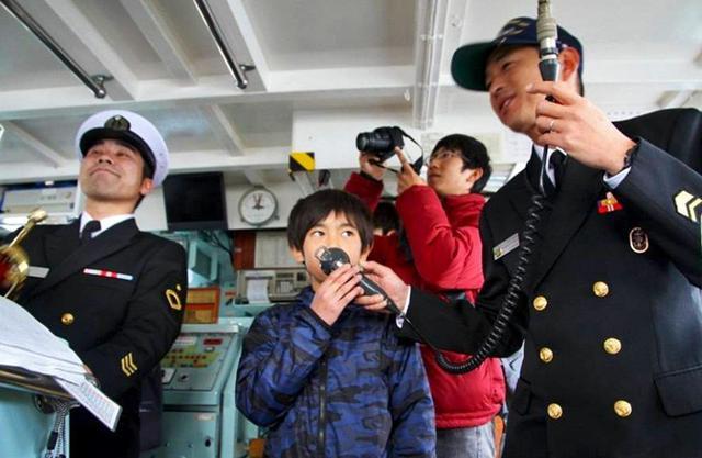 画像1: 掃海管制艇「ゆげしま」で体験航海|大分地本