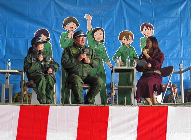 画像2: 空自舞台の人気アニメとコラボしPR|岐阜地本