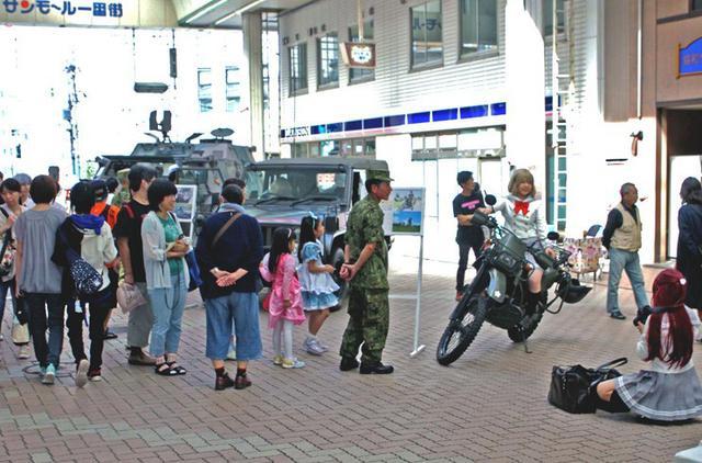 画像: 小樽アニメイベントで自衛官募集|札幌地本