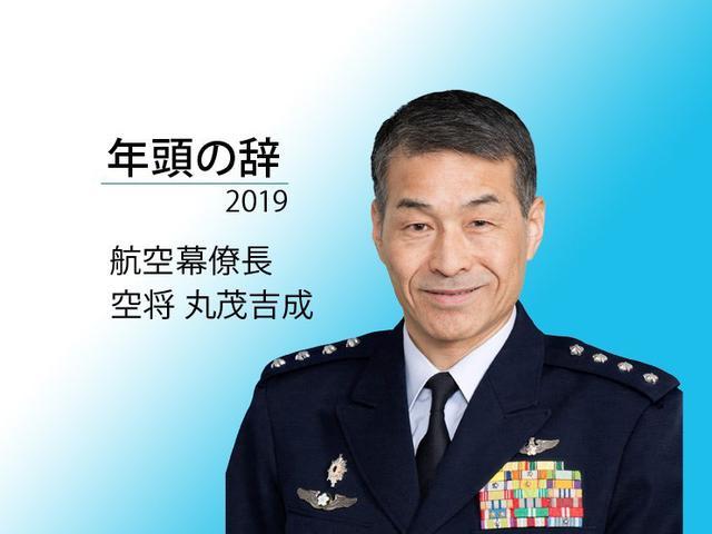 編集部 - 防衛日報デジタル 自衛隊総合情報メディア